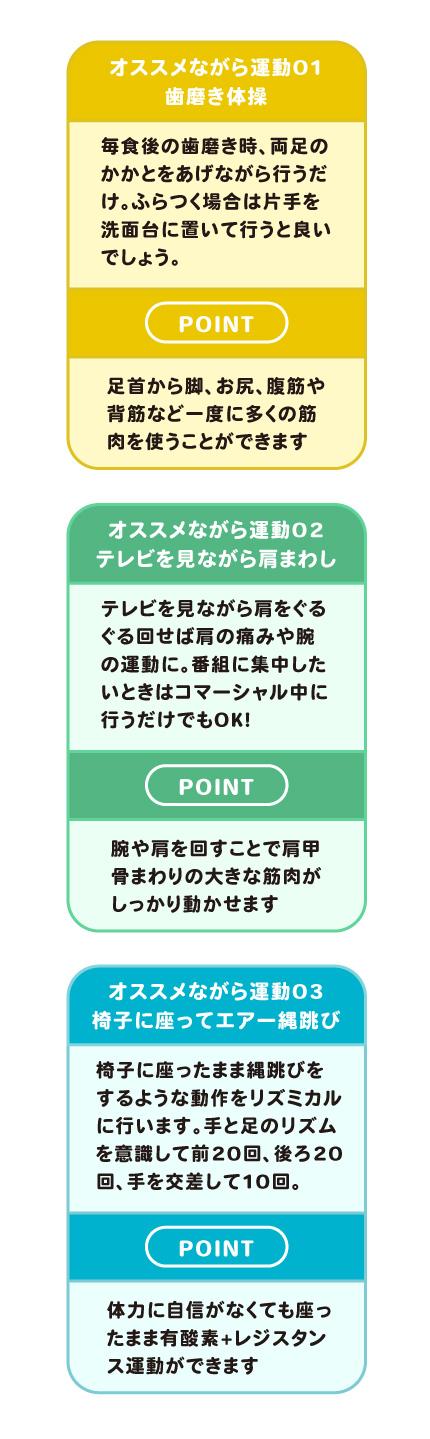 check3_sp _img