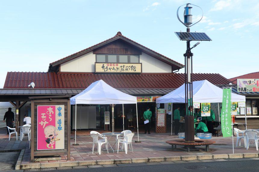 shimane21