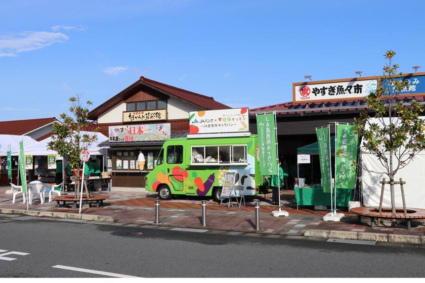 shimane2