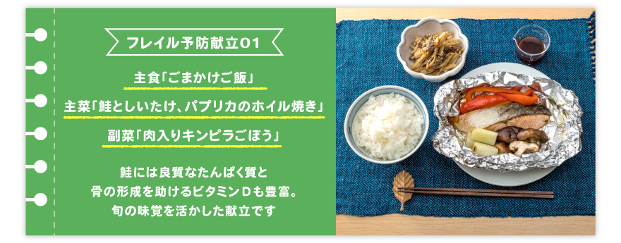 vol2_menu_1_pc