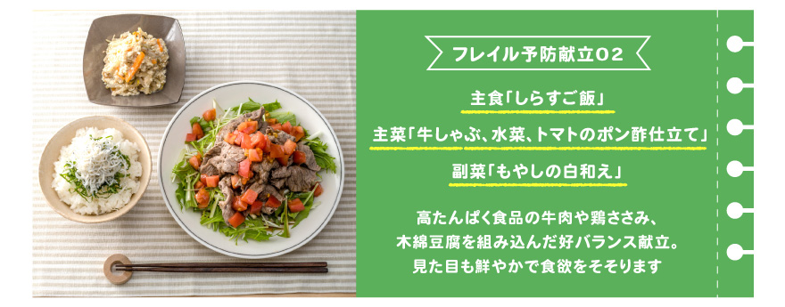 vol2_menu_2_pc