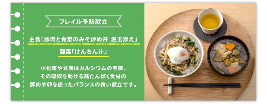 vol3_menu_pc