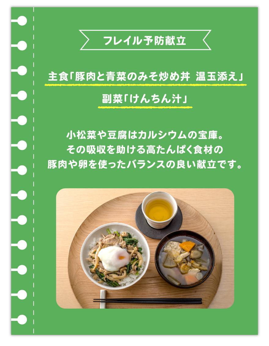 vol3_menu_sp