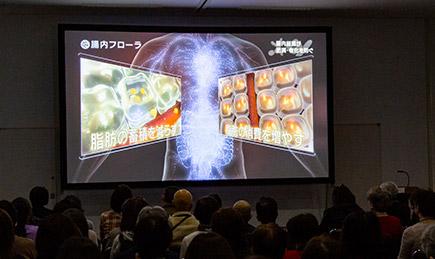 腸内細菌研究による肥満の原因の解明