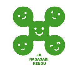 JAながさき県央 グリーン東彼新鮮市場