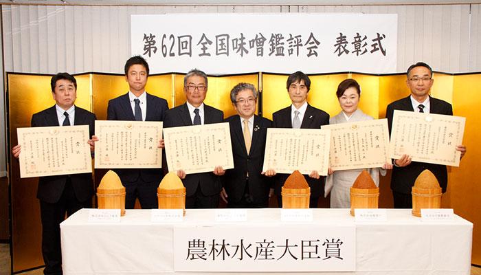 晴れて農林水産大臣賞を受賞したメーカーの代表者6人。中央は一般社団法人中央味噌研究所・松本耕作理事長。