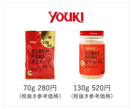化学調味料無添加のガラスープ:70g280円(税抜き参考価格)、130g520円(税抜き参考価格)