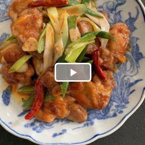 ねぎと鶏肉の麻辣(マーラー)炒め