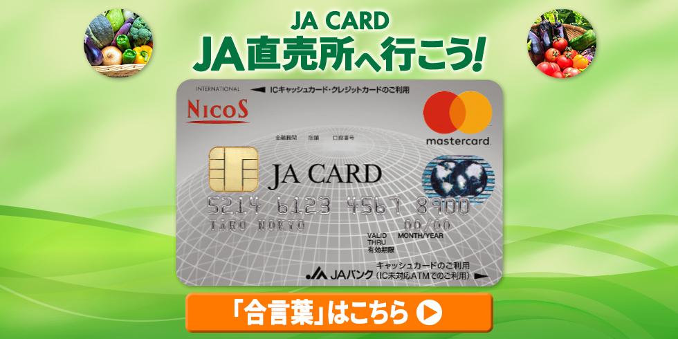 carte_2