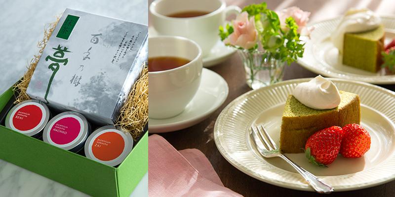 バームクーヘン&和紅茶