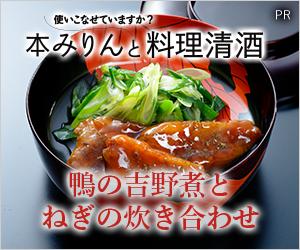 takara_300_250