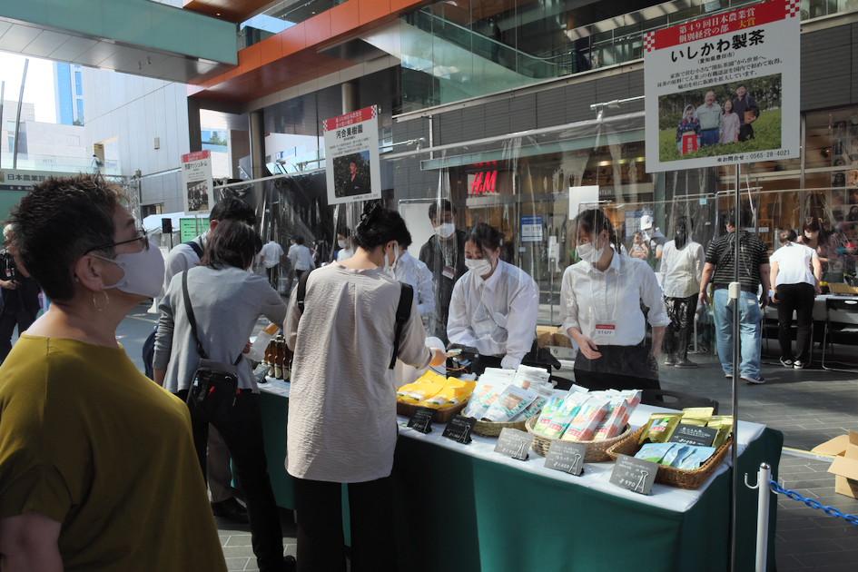日本農業賞50周年記念@二子玉川ライズ