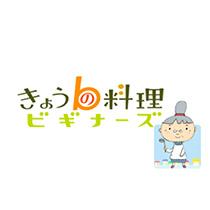 基本のハンバーグレシピ|NHKきょうの料理ビギ …