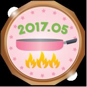 tsukutta_bronze_201704