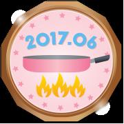 tsukutta_bronze_201706