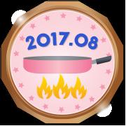 tsukutta_bronze_201707