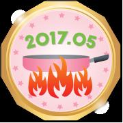 tsukutta_gold_201704