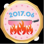 tsukutta_gold_201706