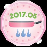 tsukutta_pink_201704