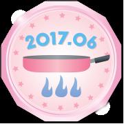 tsukutta_pink_201706