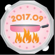 tsukutta_silver_201709