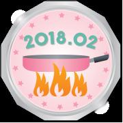 tsukutta_silver_201802