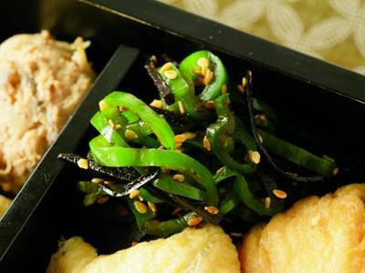 塩昆布とピーマンのあえ物 塩昆布とピーマンのあえ物レシピ 講師は中嶋 貞治さん|使える料理レシピ