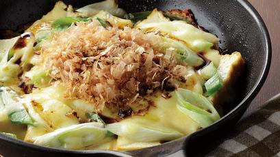 【今日の料理】【今日の料理】厚揚げとねぎの重ね焼き