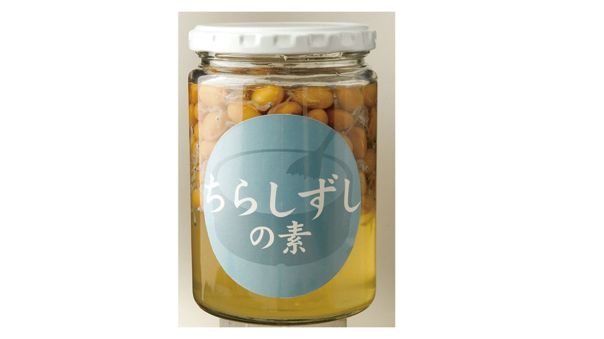 ちらしずしの素 レシピ 斉藤 辰夫さん 【みんなのきょうの料理】おいしいレシピや献立を探そう