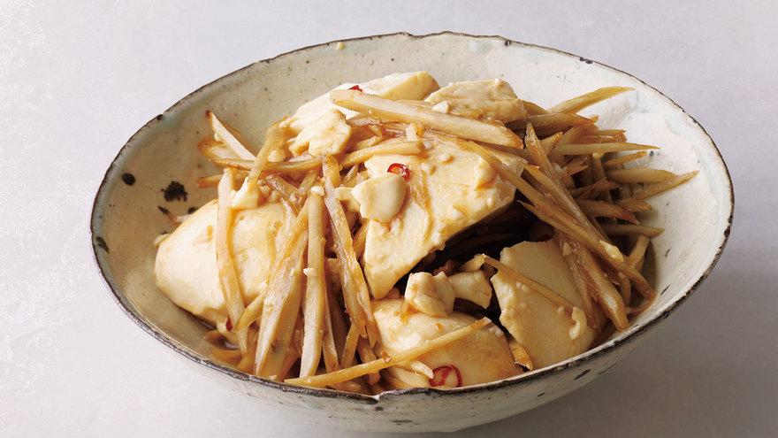 きんぴら豆腐 レシピ 土井 善晴さん|【みんなのきょうの料理】おいしいレシピや献立を探そう