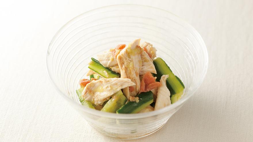 蒸し鶏とたたききゅうりの梅わさびあえ レシピ 小田 真規子さん|【みんなのきょうの料理】おいしいレシピや献立を探そう