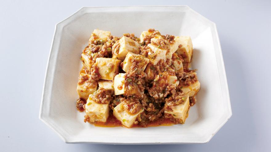マーボー豆腐 レシピ 小田 真規子さん|【みんなのきょうの料理】おいしいレシピや献立を探そう